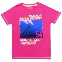 T-shirt młodzieżowy Vegotex : Rozmiar: - 140