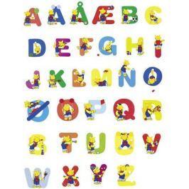 Litera M, żółta