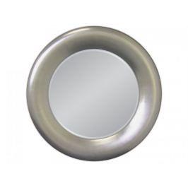 Lustro wiszące Globe 90x90 srebrny