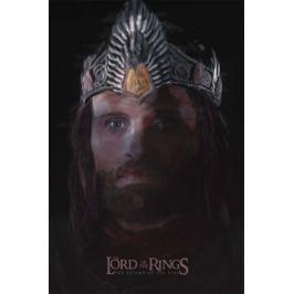 Władca Pierścieni - Powrót Króla - plakat premium