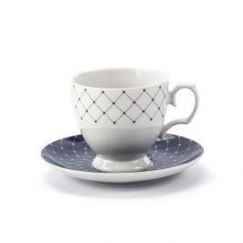 Filiżanka do kawy i herbaty porcelanowa ze spodkiem MARIAPAULA NADINE BIAŁA 220 ml